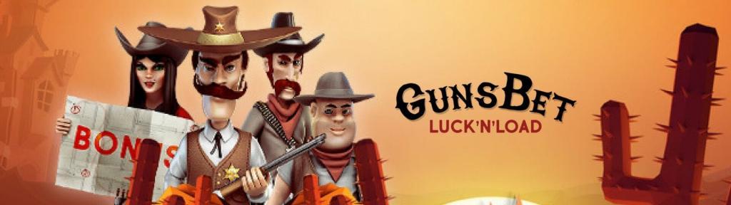 официальный сайт gunsbet casino зеркало